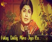 Holay, Dolay, Mora Jiya Ra | Rekha Surya | Gaane Shaane<br/><br/>Song: Holay, Dolay, Mora Jiya Ra<br/>Singer: Rekha Surya<br/>Label : Virsa Heritage<br/>Production: Digital Entertaiment World<br/><br/>#RekhaSurya #GaaneShaane
