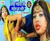 सुबह का मज़ेदार VIDEO | छोड़ा सईया हो गइल बा भोर | Shailendra Tiwari | Bhojpuri Video Song New<br/><br/>➤Bhojpuri Song - Chhoda Saiya Ho Gayel Ba Bhor<br/>➤Album - Chhoda Saiya Ho Gayel Ba Bhor<br/>➤Singer - Shailendra Tiwari<br/>➤Lyricist - Sunil Sargam<br/>➤Music -Khurshid Sikanderpuri<br/>➤Video Director - <br/>➤Music Label - Team Films <br/>➤Digital Partner - ViaNet Media Pvt. Ltd.<br/>➤Parent Label(Publisher) - Ganesh Chandra Surya Team Film Pvt Ltd.<br/><br/><br/>#teamfilmsbhojpuri #bhojpurivideo2021
