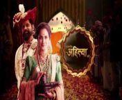 Punyashlok Ahilyabai Promo : Women should treated with Respect or Disrespect watch it on Sony tv<br/> <br/>#Ahilyabai #PunyashlokAhilyabaiPromo #PunyashlokAhilyabaiInterview