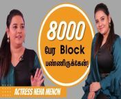 #nehamenon #bakkiyalakshmi #bodyshaming #celebrity #sayswag<br/><br/>Daily யார் நம்பள என்ன சொல்லுவாங்கனுபயந்துட்டே இருப்பேன் - Neha Menon's Untold Body Shaming Struggles   Baakiyalakshmi   Serial Actress <br/><br/>Neha Menon is an Indian Film and Television Actress, who born in Chalakudi, Kerala. This celebrity is active in industry from 2012-present. Pillai Nila, Bhairavi Aavigalukku Priyamanaval, Vani Rani, Niram Maaratha Pookkal, Tamil Selvi are some popular soaps Neha Menon has shared screen space. Also, she acted in few tamil films such as Yatchan, Jackson Durai, Narathan. She is Currently acting in baakiyalakshmi serial. <br/><br/>Here in this video Actress Neha Menon Shared about how she deals with bodyshaming comments, her shopping routine and she also gives tips on how to dress for short & chubby girls. Watch this video & leave your comments below!<br/><br/>Credits:<br/>Reporter: Suriya Gomathi   Camera: Karthick N   Edit: SathyaKarunaMoorthy   Producer: Priyanka<br/><br/>Say Swag is a channel dedicated to Fashion and Lifestyle covering a variety of topics such as natural Skincare, Haircare, and Styling, Health and Beauty Tips, all in the Tamil language. <br/><br/>Follow us on: https://www.facebook.com/SaySwag.in & https://www.instagram.com/sayswag_official/