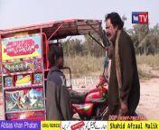 Manzor kirlo Raksha Man or Number Daar Very funny By You TV (1)<br/><br/><br/><br/><br/>Manzor kirlo Raksha Man or Number Daar Very funny By You TV (1)