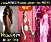 Alia Bhatt poses in a bikini, Disha Patani, Kiara Advani, Janhvi Kapoor's stunning photoshoot, Richa Chaddha locks her Twitter account. Watch what stars posted today on social media.<br/>