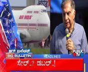 Big Bulletin   Top Stories   HR Ranganath   October 01, 2021<br/><br/>#BigBulletin #HRRanganath #PublicTV